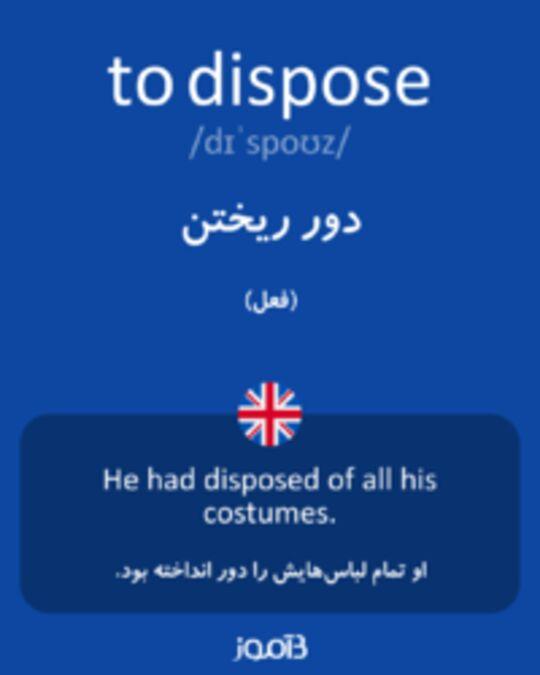 تصویر to dispose - دیکشنری انگلیسی بیاموز