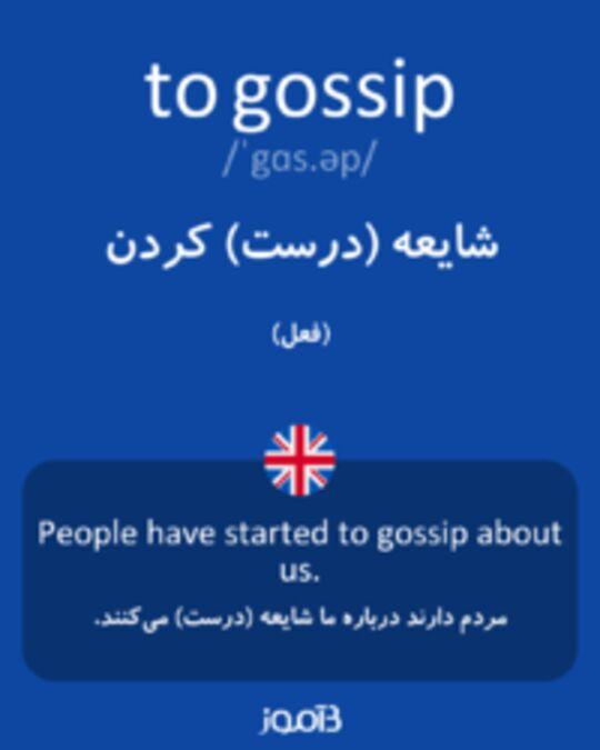 تصویر to gossip - دیکشنری انگلیسی بیاموز