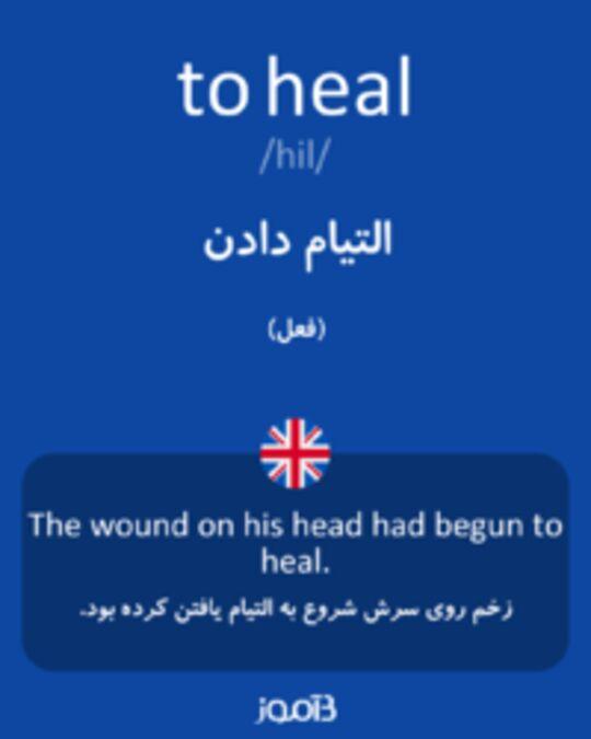 تصویر to heal - دیکشنری انگلیسی بیاموز