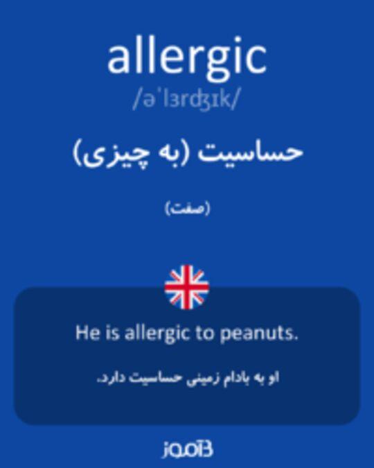 تصویر allergic - دیکشنری انگلیسی بیاموز