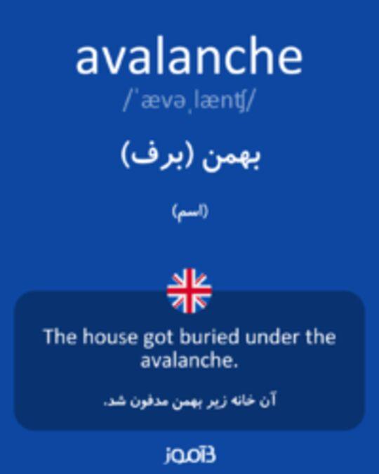 تصویر avalanche - دیکشنری انگلیسی بیاموز