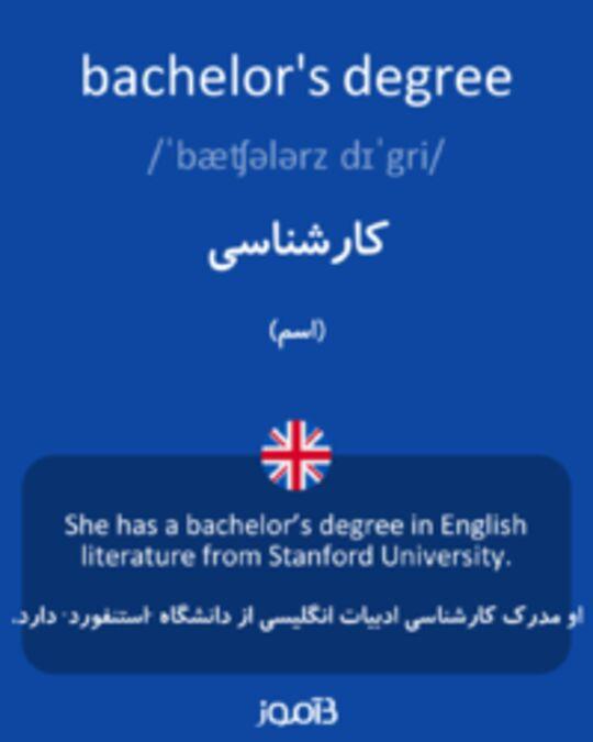 تصویر bachelor's degree - دیکشنری انگلیسی بیاموز