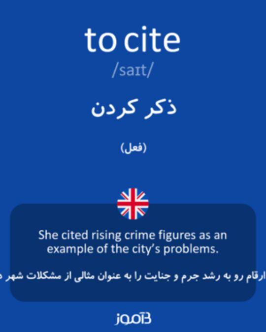 تصویر معنی و ترجمه لغت lorry driver - دیکشنری انگلیسی  به فارسی