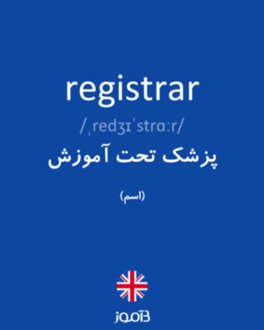 تصویر معنی و ترجمه لغت librarian - دیکشنری انگلیسی  به فارسی