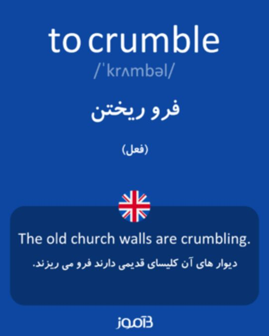 تصویر معنی و ترجمه لغت sales rep -     دیکشنری انگلیسی  به فارسی