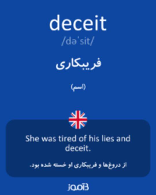 تصویر deceit - دیکشنری انگلیسی بیاموز