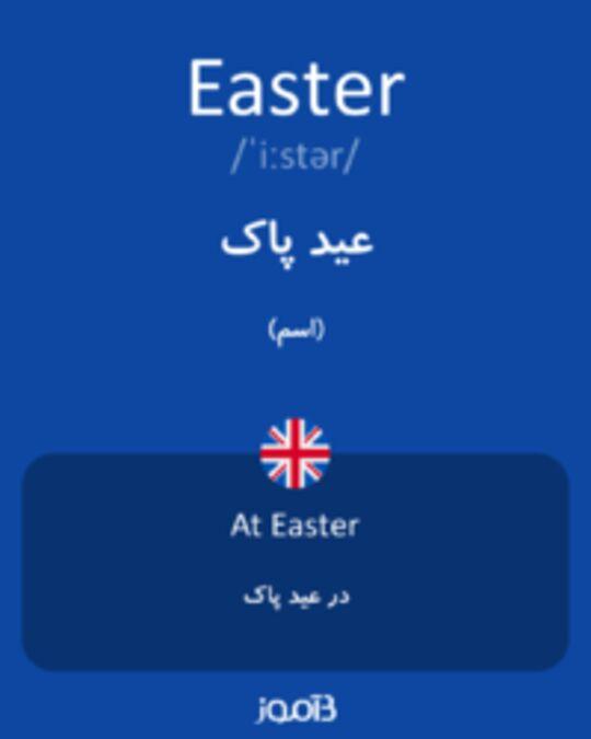 تصویر Easter - دیکشنری انگلیسی بیاموز