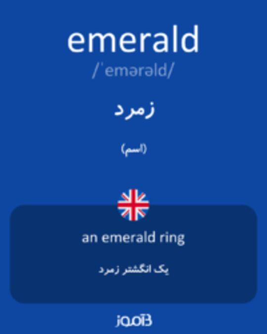 تصویر emerald - دیکشنری انگلیسی بیاموز