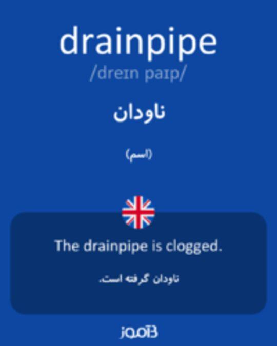 تصویر drainpipe - دیکشنری انگلیسی بیاموز