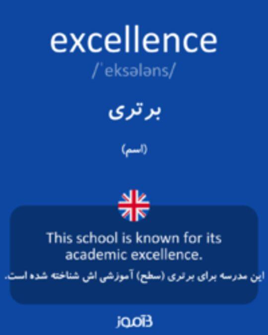 تصویر excellence - دیکشنری انگلیسی بیاموز