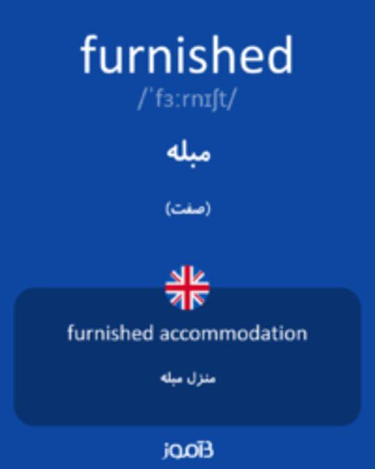 تصویر furnished - دیکشنری انگلیسی بیاموز