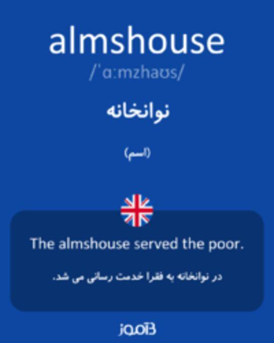 تصویر almshouse - دیکشنری انگلیسی بیاموز