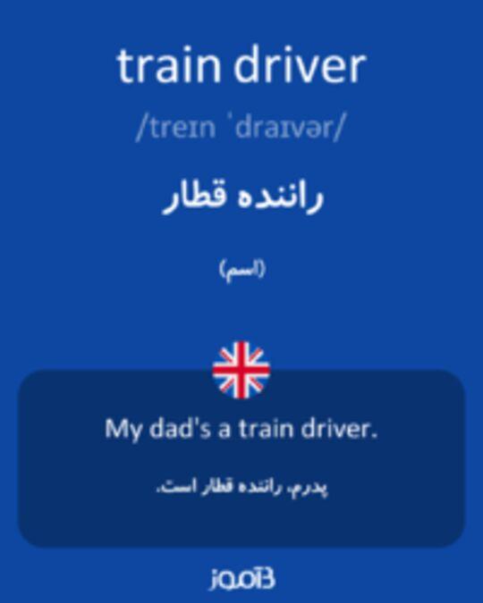 تصویر train driver - دیکشنری انگلیسی بیاموز