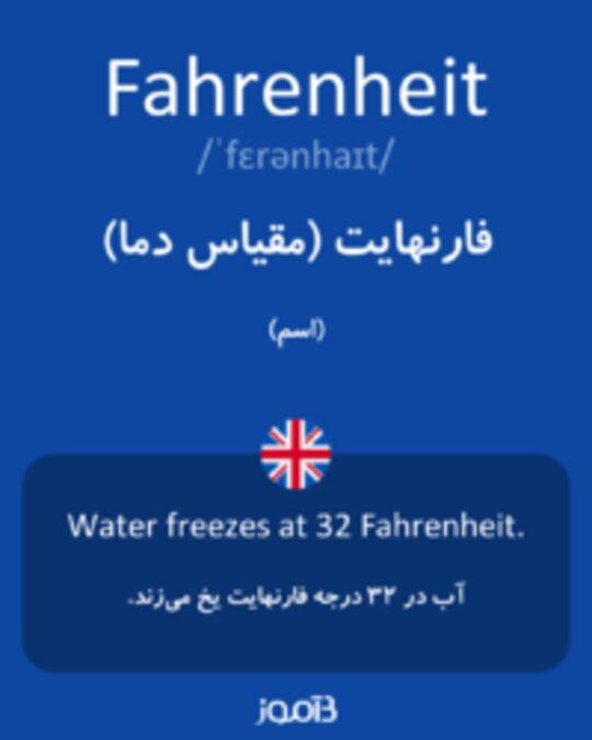 تصویر Fahrenheit - دیکشنری انگلیسی بیاموز