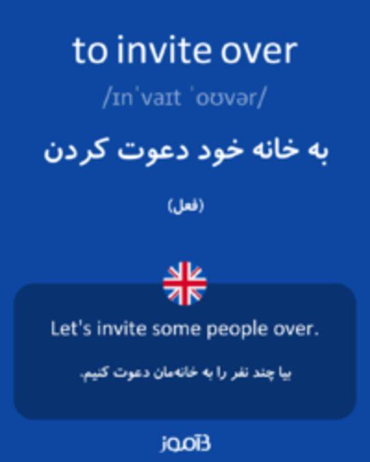 تصویر to invite over - دیکشنری انگلیسی بیاموز