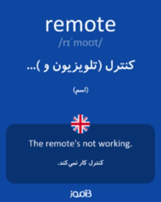 تصویر remote - دیکشنری انگلیسی بیاموز