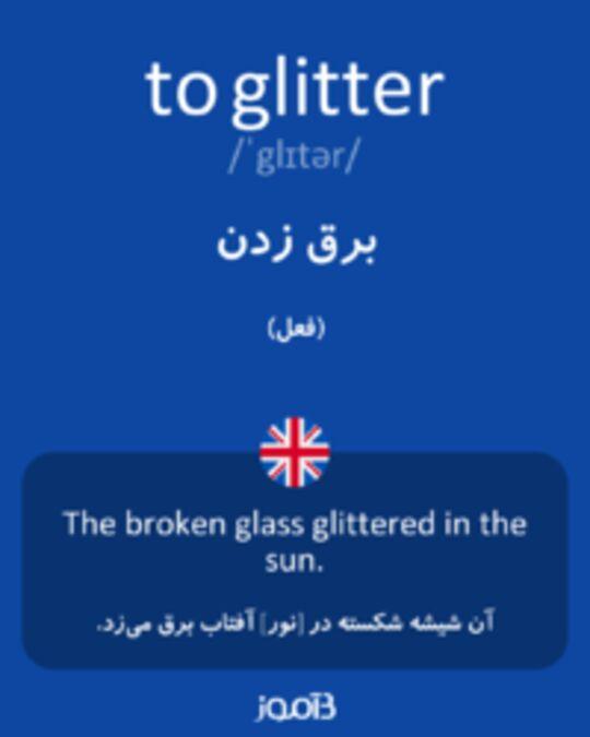 تصویر to glitter - دیکشنری انگلیسی بیاموز