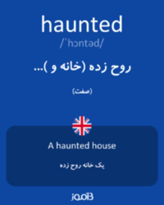 تصویر haunted - دیکشنری انگلیسی بیاموز