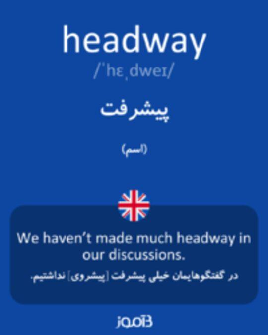تصویر headway - دیکشنری انگلیسی بیاموز