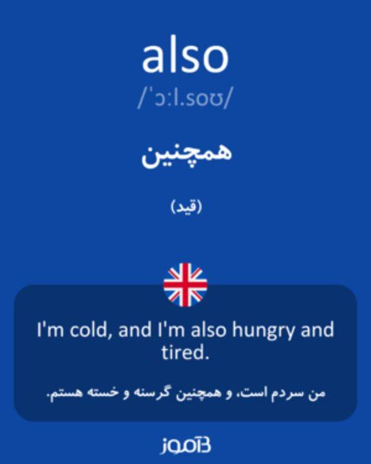 تصویر معنی و ترجمه لغت friday -