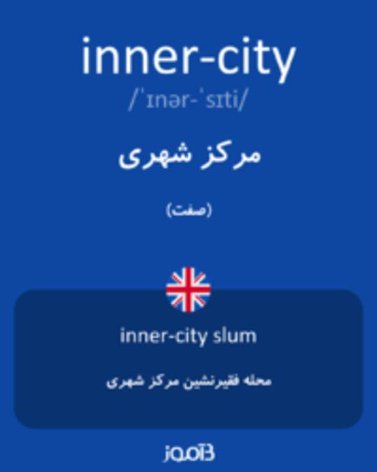 تصویر inner-city - دیکشنری انگلیسی بیاموز