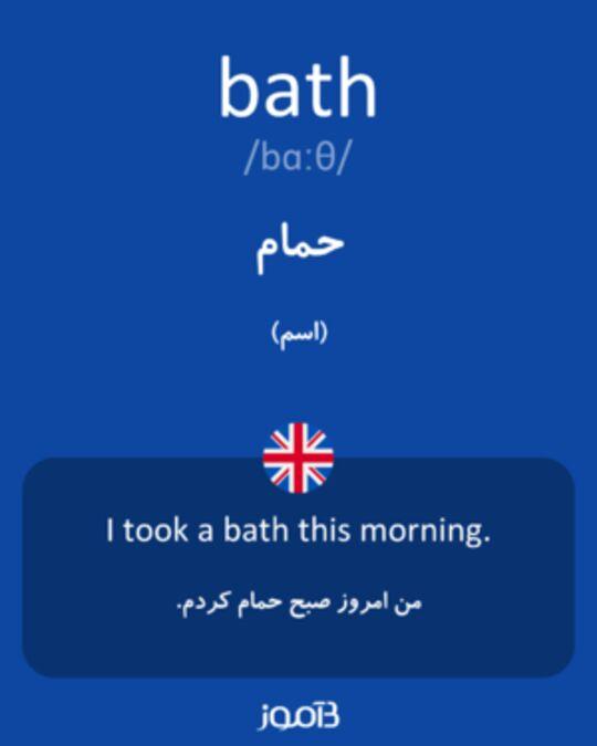 تصویر معنی و ترجمه لغت teacher - دیکشنری انگلیسی  به فارسی