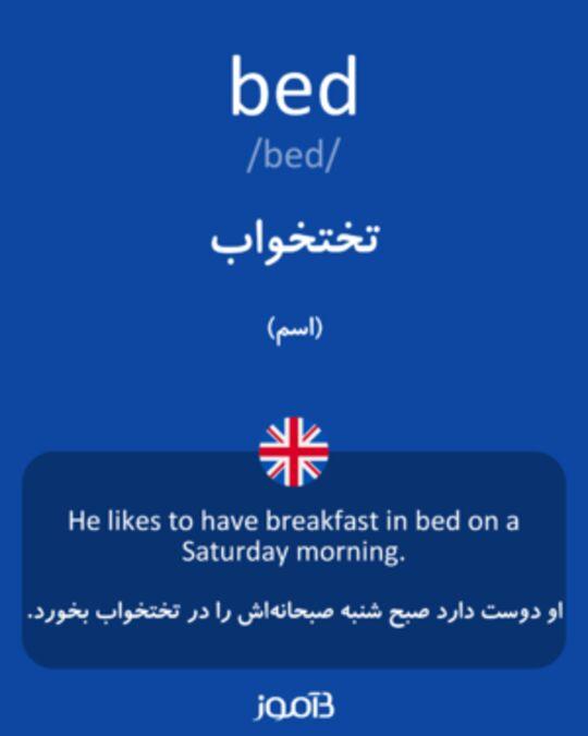 تصویر معنی و ترجمه لغت take -
