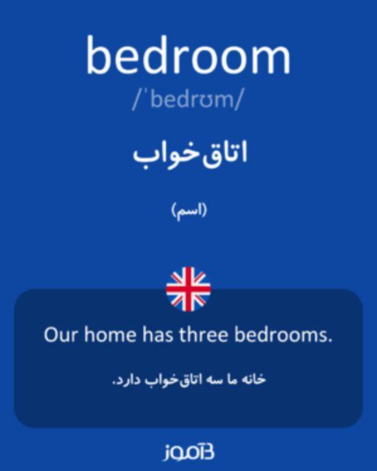 تصویر معنی و ترجمه لغت hair - دیکشنری انگلیسی  به فارسی