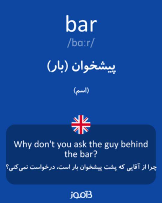 تصویر معنی و ترجمه لغت supermarket -