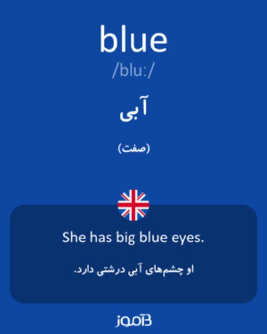 تصویر معنی و ترجمه لغت student -