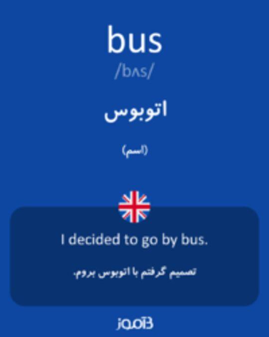 تصویر bus - دیکشنری انگلیسی بیاموز