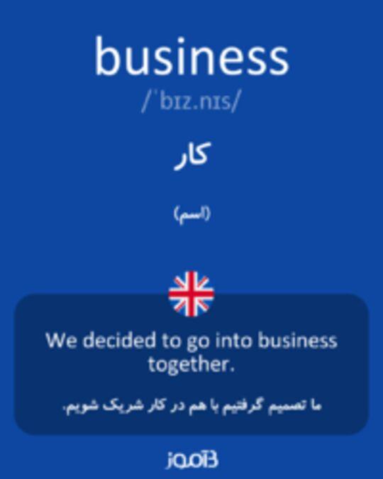 تصویر business - دیکشنری انگلیسی بیاموز