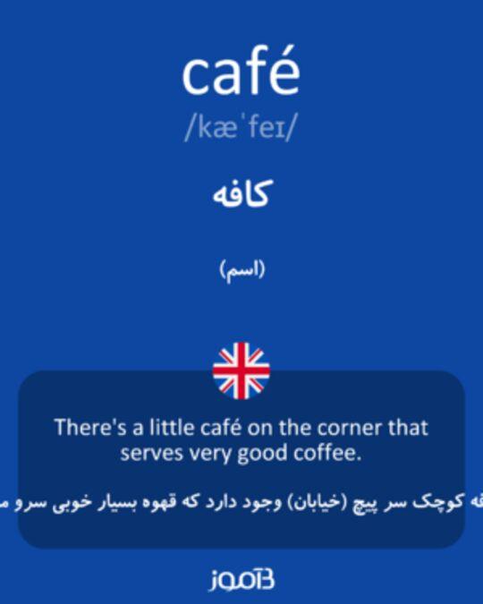 تصویر معنی و ترجمه لغت her -