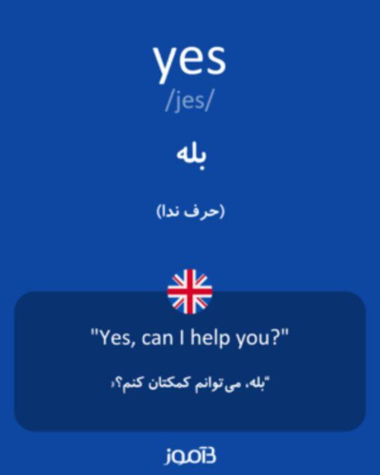 تصویر معنی و ترجمه لغت home -