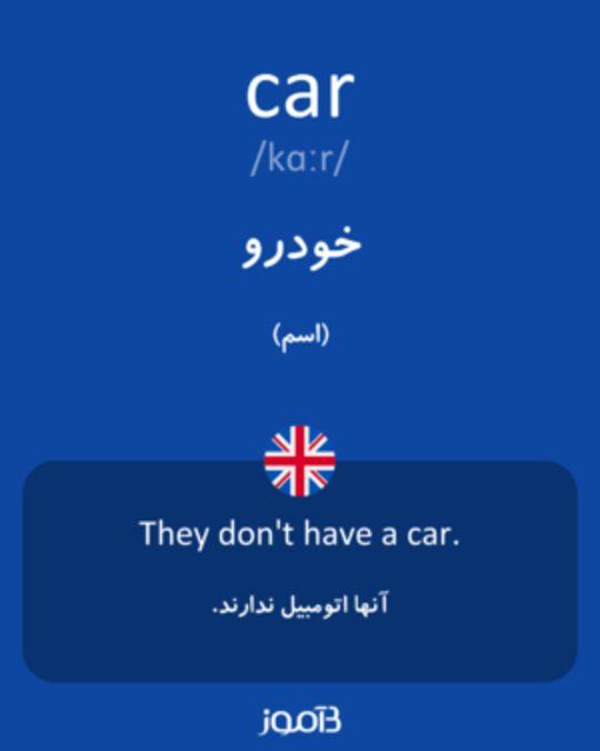 تصویر معنی و ترجمه لغت house - دیکشنری انگلیسی  به فارسی