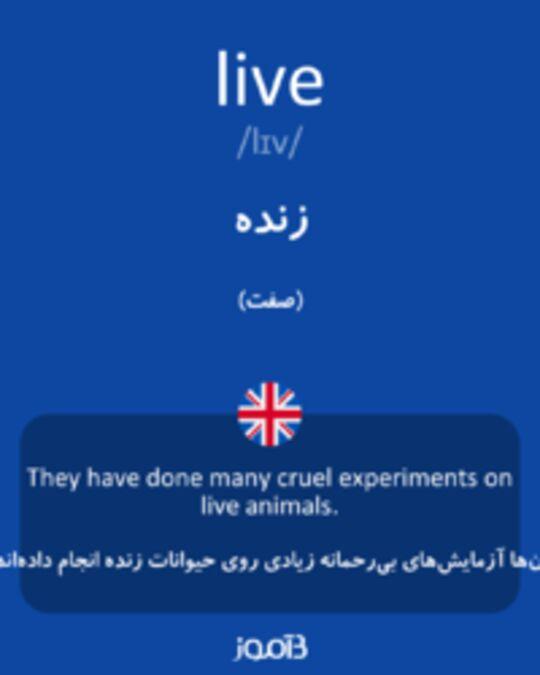تصویر live - دیکشنری انگلیسی بیاموز