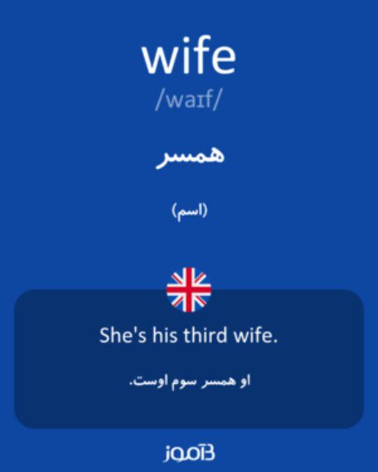 تصویر معنی و ترجمه لغت know -