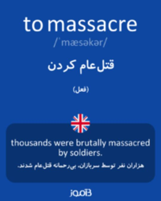 تصویر to massacre - دیکشنری انگلیسی بیاموز