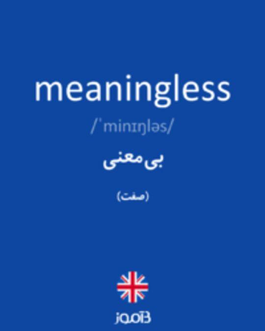 تصویر meaningless - دیکشنری انگلیسی بیاموز