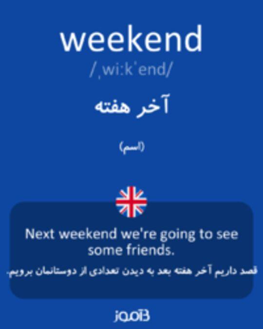 تصویر weekend - دیکشنری انگلیسی بیاموز