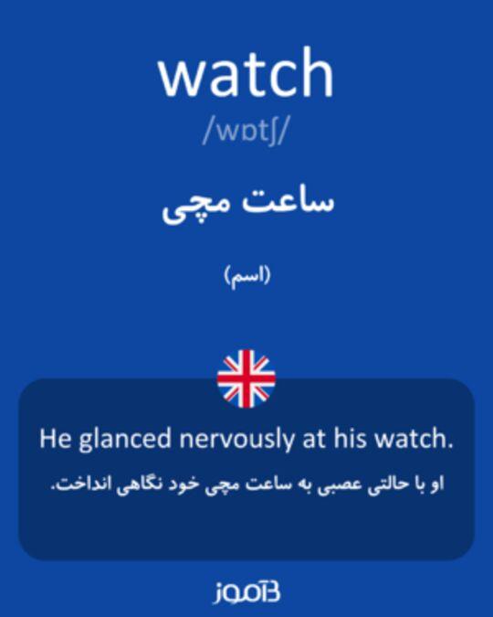 تصویر معنی و ترجمه لغت look - دیکشنری انگلیسی  به فارسی