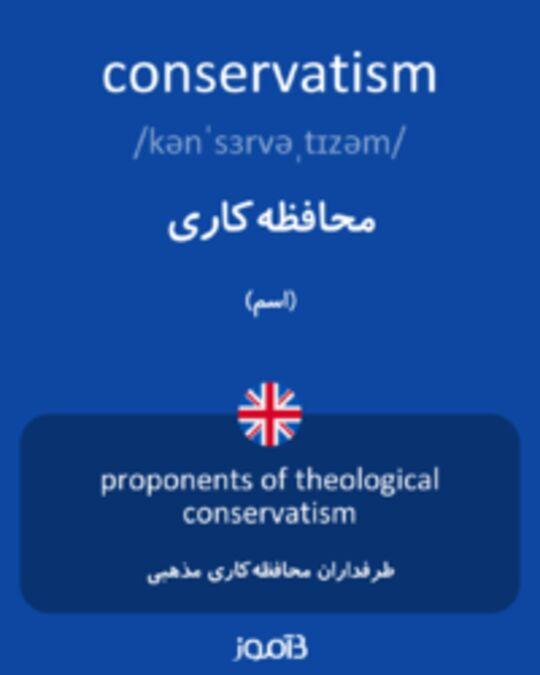 تصویر conservatism - دیکشنری انگلیسی بیاموز