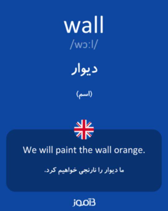 تصویر معنی و ترجمه لغت love -     دیکشنری انگلیسی  به فارسی
