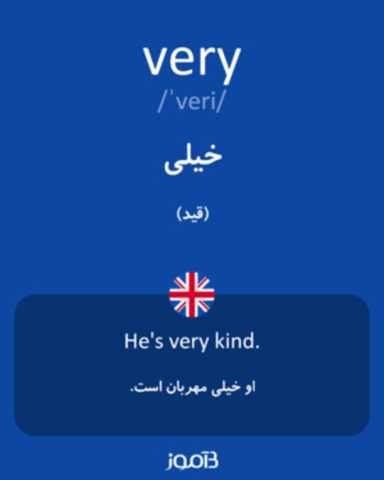 تصویر معنی و ترجمه لغت shirt -
