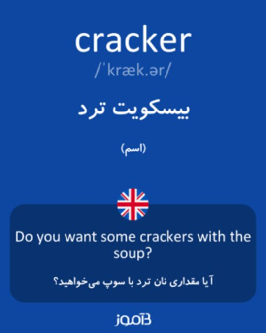 تصویر معنی و ترجمه لغت she - دیکشنری انگلیسی  به فارسی