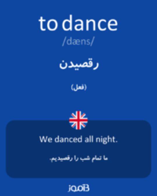 تصویر to dance - دیکشنری انگلیسی بیاموز