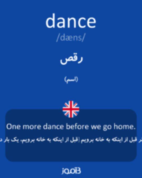 تصویر dance - دیکشنری انگلیسی بیاموز