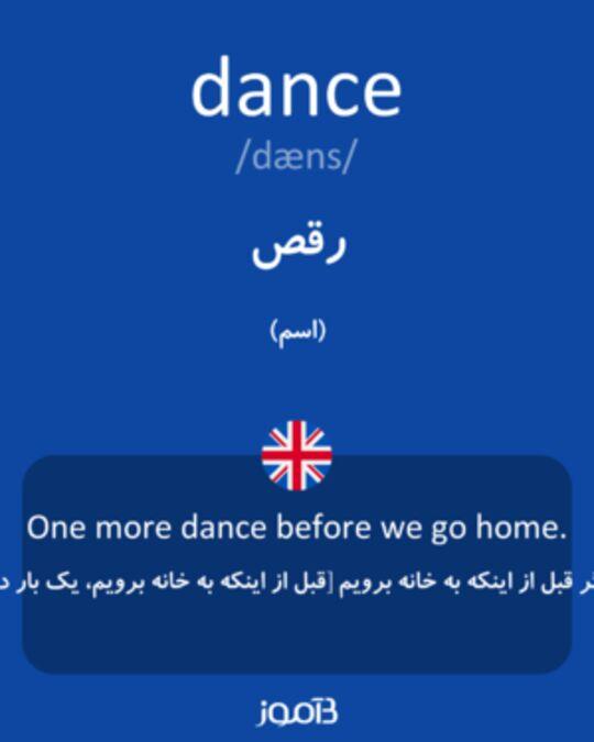 تصویر معنی و ترجمه لغت say - دیکشنری انگلیسی  به فارسی