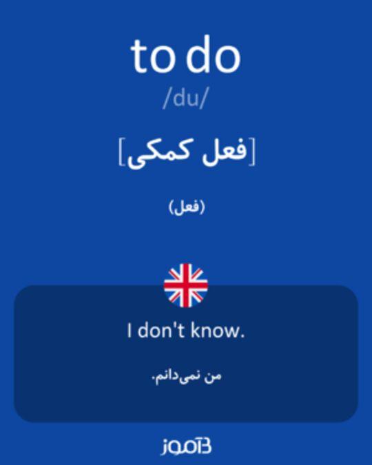 تصویر معنی و ترجمه لغت name -