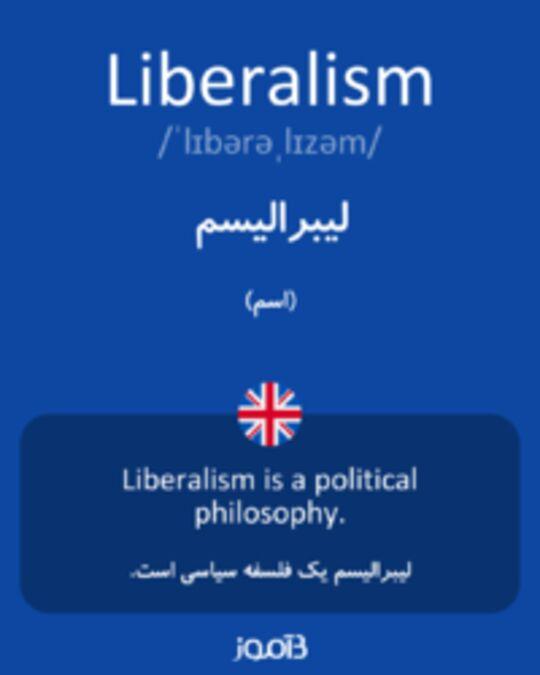 تصویر Liberalism - دیکشنری انگلیسی بیاموز